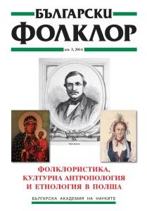 BF_2014-3_korica 1
