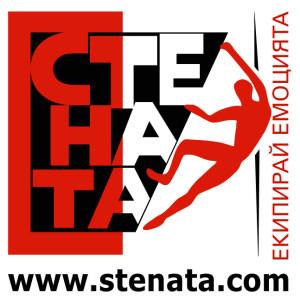 stenata_logo