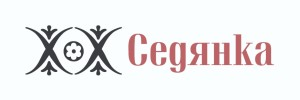 logo-sedyanka